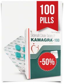Kamagra 100 mg x 100 Tabs